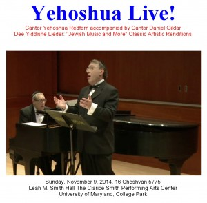 Click here to purchase Yehoshua Live Now!